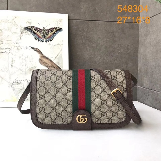 Gucci Ophidia GG Supreme small shoulder bag 548304 brown