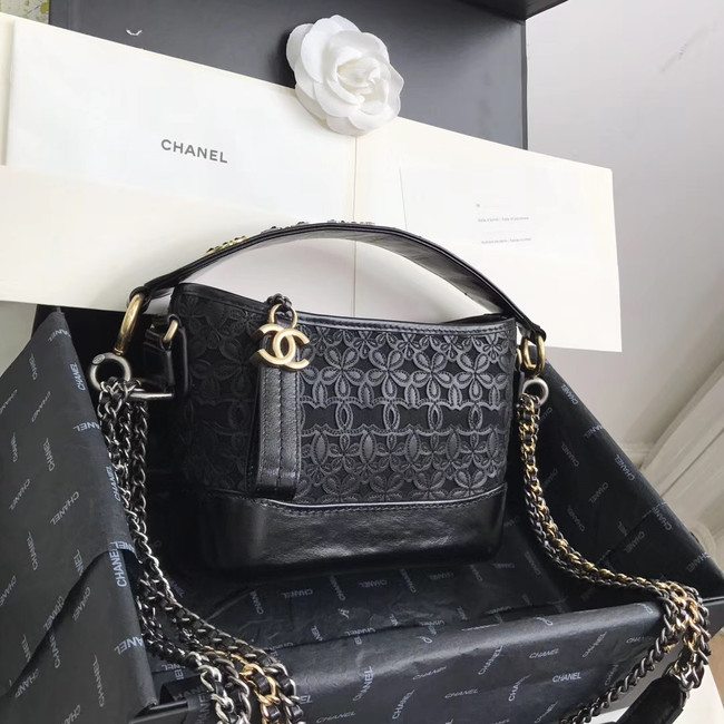 Chanel gabrielle small hobo bag A0865 black