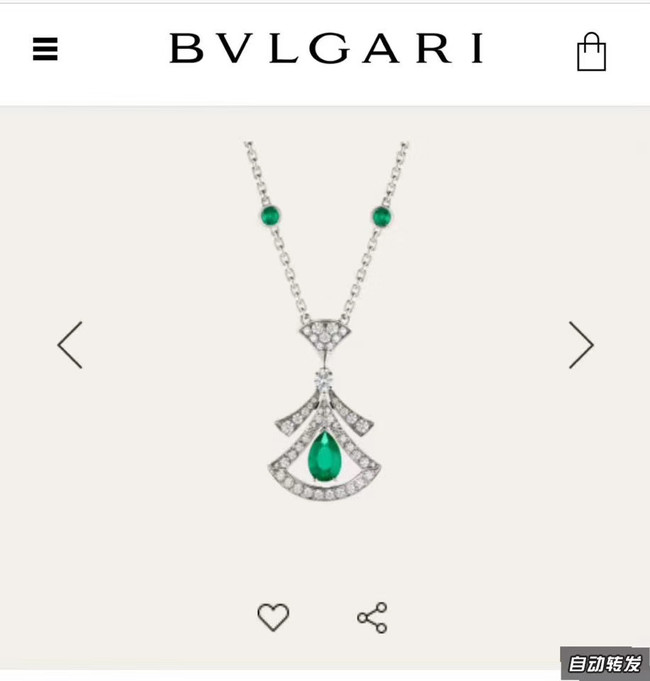 BVLGARI Necklace CE4592